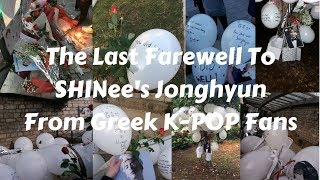 SPECIAL | The Last Farewell To SHINee's Jonghyun From Greek K-POP Fans (#RIPKIMJONGHYUN)
