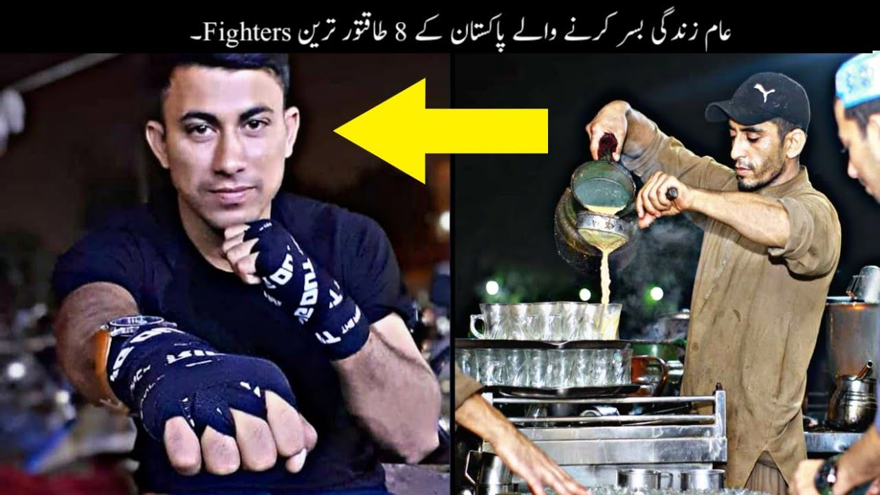 8 Most Powerful Pakistani Fighters   عام زندگی گزارنے والے طاقتور ترین پاکستانی   Haider Tv