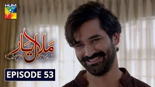 Malaal e Yaar Episode 53 HUM TV Drama 12 February 2020