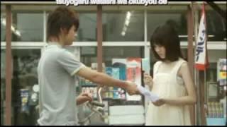 kimi no shiranai Monogatari [Karaoke ]- Supercell [Bakemonogatari ED]