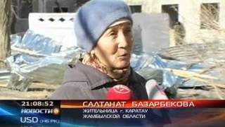 КТК: Ураган в Жамбылской области снес тысячи крыш