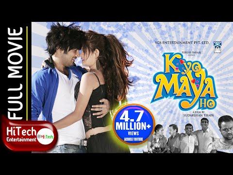 K Yo Maya Ho | Aaryan Sigdel | Saugat Malla