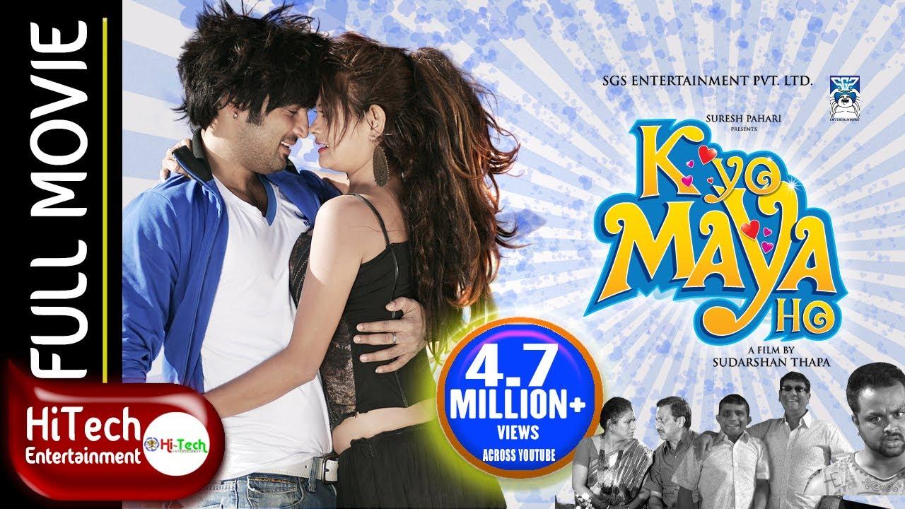 Download K Yo Maya Ho   Aaryan Sigdel   Saugat Malla   Sushma Karki   Arunima Lamasal   Nir Shah   Kiran KC