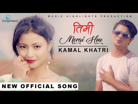 Timi Merai Hau - Kamal Khatri Ft. Krishtina Thapa & Teelak Basel | New Nepali Pop Song 2018 / 2074