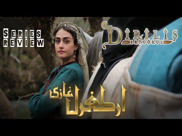 Ertugrul Ghazi | Drama Review | TV Series | Engin Altan Düzyatan | Esra Bilgiç | All Seasons | TRT