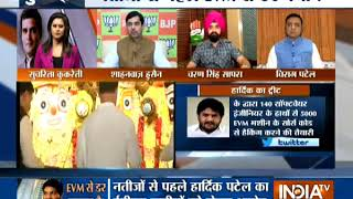 Kurukshetra Why is Congress afraid of EVMs ahead of election results