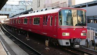 ●20210118 3500系 発車 @東岡崎