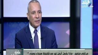 شقيقة هيفاء وهبي تُهاجم مرتضى منصور: «عارية ولا لأ جسمي وحرة فيه» (فيديو) | المصري اليوم