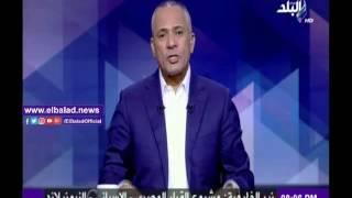 أحمد موسى: المقاولون العرب من أفضل الشركات التى نفذت مشروعات قومية في مصر.. فيديو