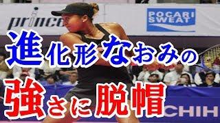 全米オープンの女王の大坂なおみを称賛したストリコバ!!「何とかできる相手ではなかった」大坂の強さに脱帽・グランドスラム優勝の実力を高く評価に好感!!カレン