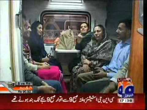 Business Train Karachi-Lahore Start 03-02-2012