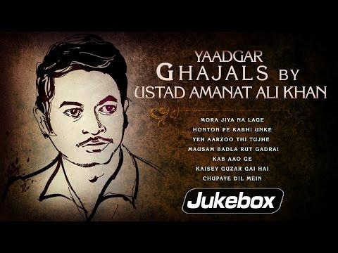 Yaadgar Ghazals by The Maestros - Ustad Amanat Ali Khan | Popular Sad Ghazals Collection
