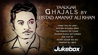 Yaadgar Ghajals by The Maestros - Ustad Amanat Ali Khan | Popular Sad Ghazals‎ Collection