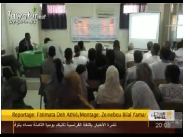 Table ronde organisée par la Banque mondiale et l'Université de Nouakchott - Sahel TV