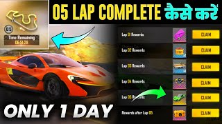 HOW TO COMPLETE LĄP VERY FAST IN FREE FIRE || MCLEAN EVENT FREE FIRE || COMPLETE LAP 5 IN MCLEAN EVT