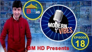 BM HD PRESENTS | MODERN VIBES | Episode 18 || Ratna Joshi |
