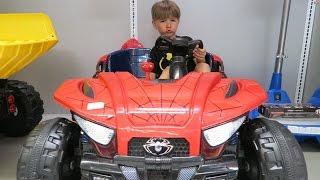 Toys,Games and Shopping Fun ToysRus #2