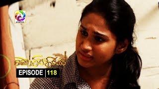 Kotipathiyo Episode 118 කෝටිපතියෝ  | සතියේ දිනවල රාත්රී  9.00 ට . . . Thumbnail