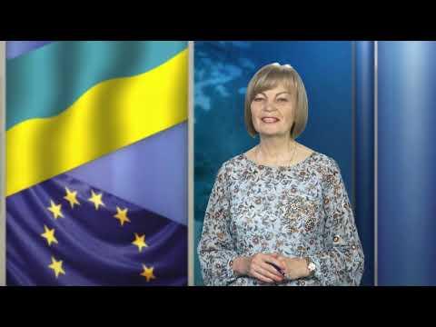 Шлях до Європи. Посткарантинний туризм. 13-06-2020