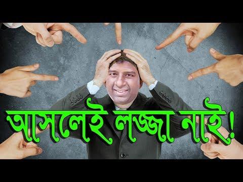 Prothom Alo & Eastern University Award Winner Not Meril Prothom Alo Award 2018