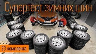 видео Зимние нешипованные шины сезона 2018, купить шины липучка (фрикционные) цена еще ниже.