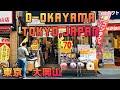 【駅前散策・138】東急目黒線・大岡山 の動画、YouTube動画。
