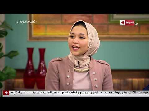 قهوة أشرف - 'أميرة البيلي' شاعرة صاعدة موهوبة.. اسمع اجمل الأشعار منها