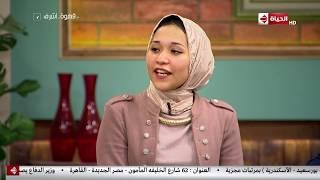 """قهوة أشرف - """"أميرة البيلي"""" شاعرة صاعدة موهوبة.. اسمع اجمل الأشعار منها"""