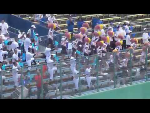 高校野球応援歌「サンバデジャネイロ」 夏の甲子園予選2018 アゲアゲホイホイー!もっと もっとー!