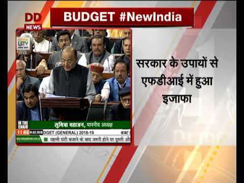 FULL SPEECH: Finance Minister Arun Jaitley presents Union Budget 2018