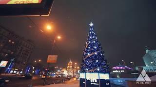 Центральная Ёлка. Ёлкин Дом | Central Christmas Tree. Elkin Dom