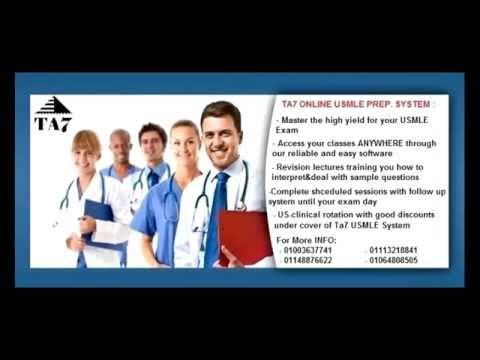 TA7: how to apply for ECFMG