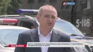 Затримано екс-керівника податкової Луганщини з $3,8 млн в сумці