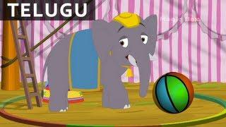 Animal Songs - Telugu Nursery Rhymes