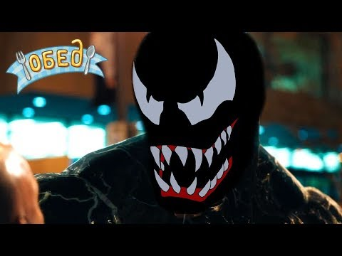 Человек паук черная смерть мультфильм