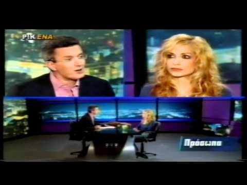 Anna Vissi - Interview Alpha Channel / Άννα Βίσση - Πρόσωπα 2006