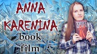 Russian classics: Anna Karenina by Leo Tolstoy: the book and the film, Анна Каренина, Лев Толстой