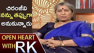 Senior Actress Annapurna Opens Up On Dispute With Chiranjeevi   Open Heart With RK   ABN Telugu