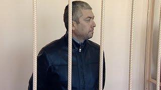 Суд над бывшим начальником уголовного розыска