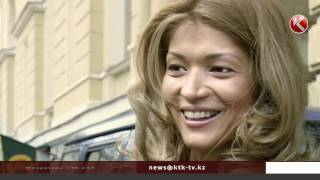 Өзбекстан Президентінің қызы қамауға алынды