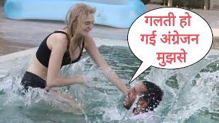 अंग्रेजन से मजाक करना पड़ा भारी देखिये Prank Gone Wrong On Angrejan By Basant Jangra In Swimming Pool