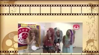 バナナ塾 9月9日2014 Link: ♥ バナナ塾 柴田阿弥 9月2日 140902 内容:...