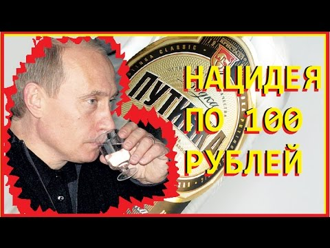 Доступный алкоголизм в России. 60 секунд