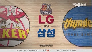 【HIGHLIGHTS】 Sakers vs Thunders| 20181122 | 2018-19 KBL