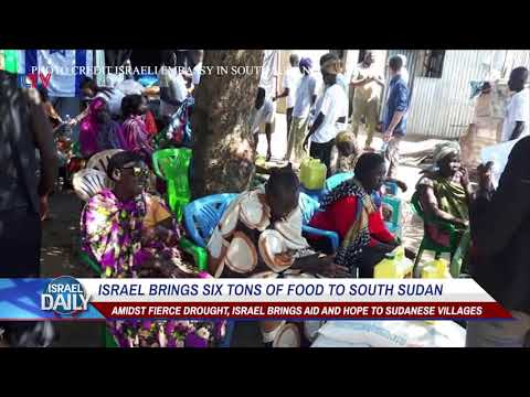Israel Delivers Aid To South Sudan - Aug. 24, 2017