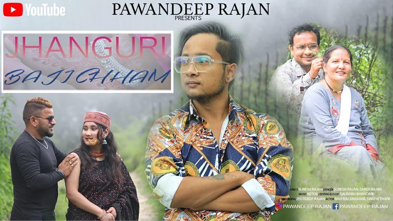New Pahari Song//Jhanguri Baji Chham//Suresh Rajan//Saroj Rajan
