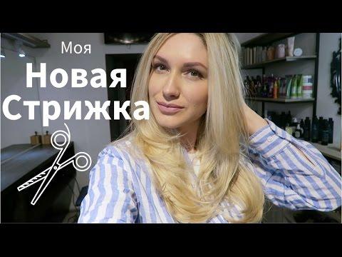 Салоны красоты в Москве НАТЮРЕЛЬ метро м Академическая