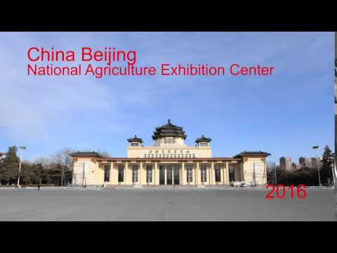2016 China Beijing National Agriculture Exhibition Center