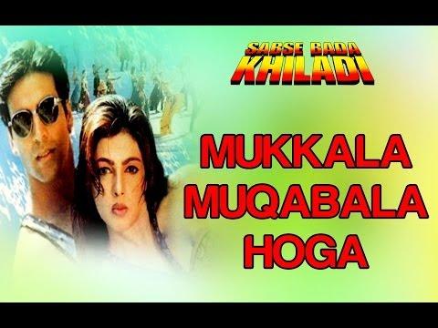 Mukkala Mukabla Hoga - Sabse Bada Khiladi | Akshay Kumar & Mamta Kulkrani | Kumar Sanu & Alka Yagnik