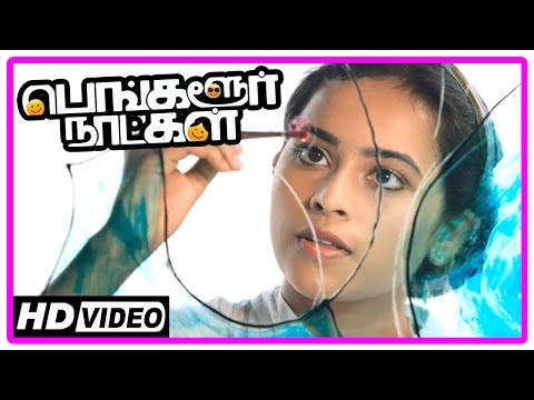 Bangalore Naatkal Tamil Movie | Sri Divya Special Scenes | A